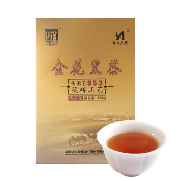 """正宗安化""""白沙溪""""健康茯砖黑茶优惠套组"""