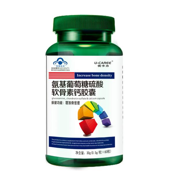 优卡力氨糖软骨素健康组