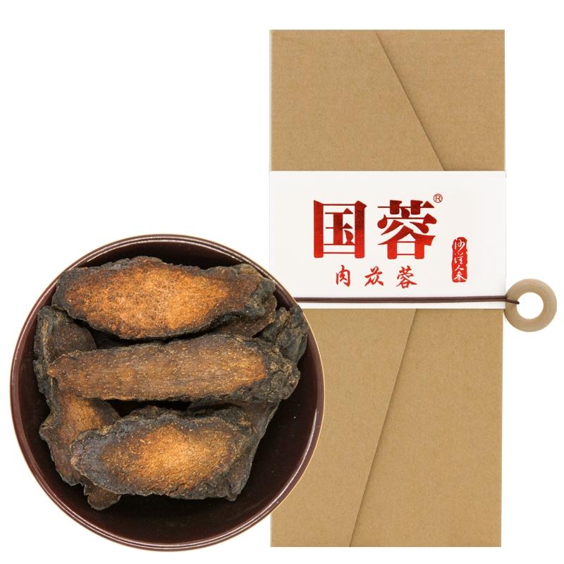 """新疆""""沙漠人参""""肉苁蓉健康养生特惠组"""
